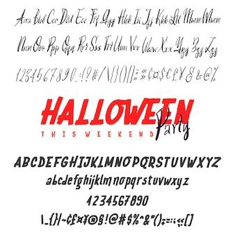Happy halloween text banner hand drawn jeu de caractères isolé sur blanc