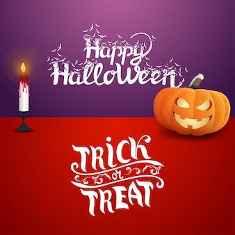 Happy halloween et trick or treat