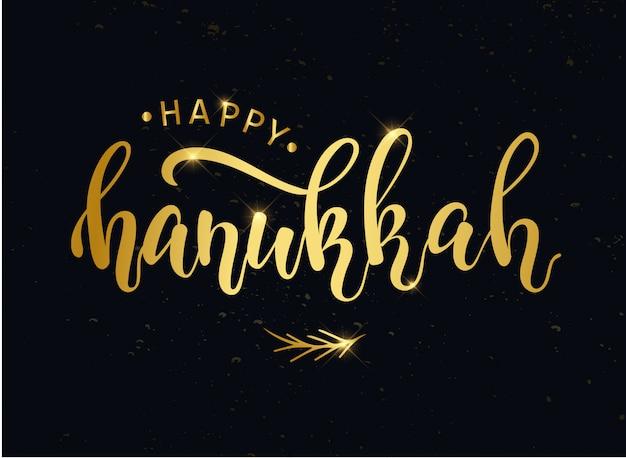 Happy hanukkah lettrage citation
