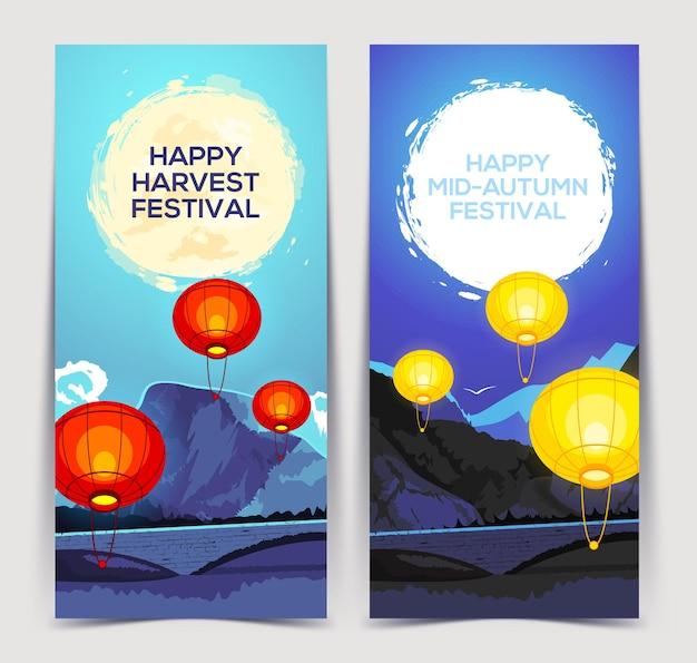 Happy harvest mid autumn festival bannières du festival de la pleine lune avec lanterne