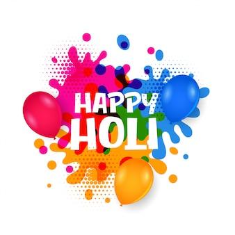Happy holi ballons d'eau avec éclaboussures colorées