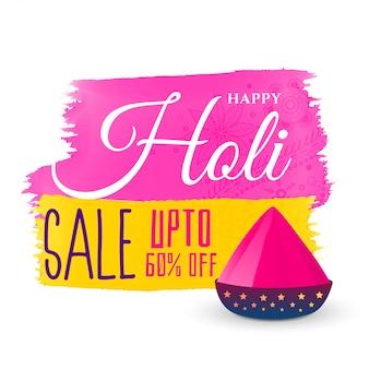 Happy holi festival vente fond