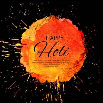 Happy holi fond de festival de printemps indien