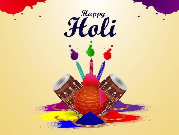 Happy holi avec pot de boue de couleur et tambour avec pistolet de couleur
