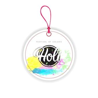 Happy holi religieux inde fête célébration traditionnelle tag