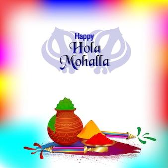 Happy holla mohalla avec pot de boue en poudre et pistolet de couleur