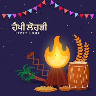 Happy lohri concept avec texte punjabi
