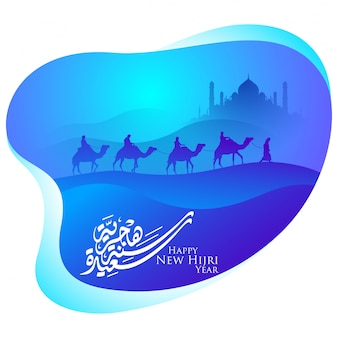Happy new hijri year arabe calligraphy with mosque and arabian migrate on camel silhouette illustration for islamic background