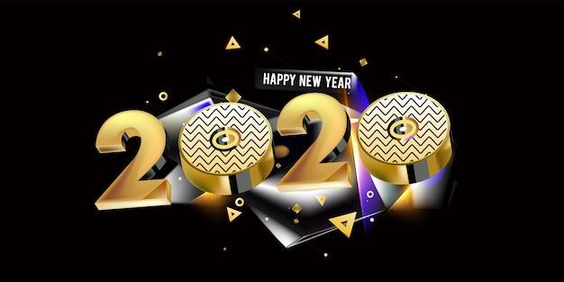 Happy new year 2020 new year golden shining banner