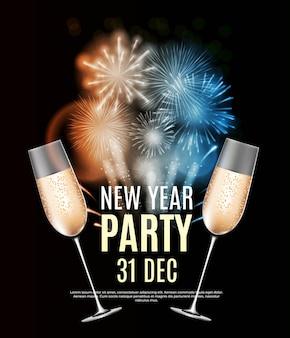 Happy new year party 31 décembre affiche vector illustration eps10