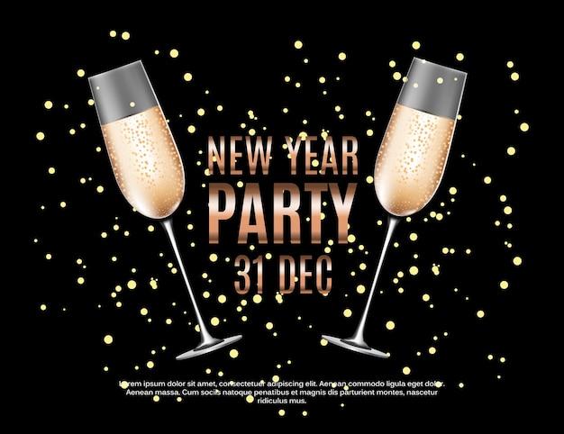 Happy new year party 31 décembre affiche vector illustration