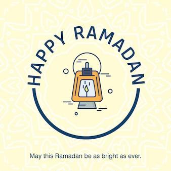 Happy ramdan typogrpahy avec vecteur de design élégant