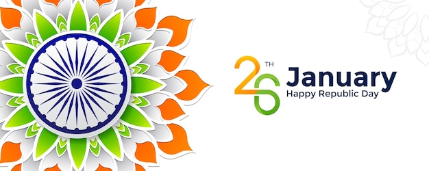 Happy republic day indian 26th