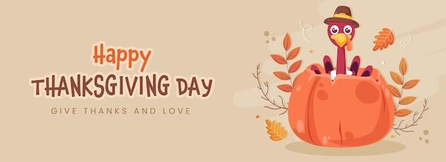 Happy thanksgiving day banner ou conception d'en-tête avec l'oiseau de la turquie à l'intérieur de la citrouille et des feuilles d'automne sur fond marron.