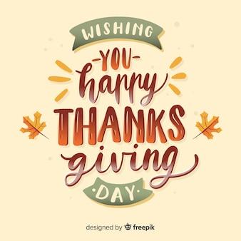 Happy thanksgiving lettrage
