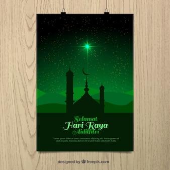 Hari raya fond vert avec mosquée