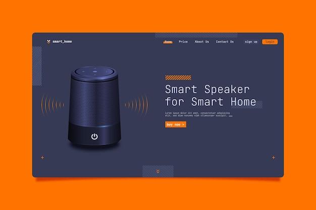 Haut-parleur intelligent pour modèle de page de destination à domicile