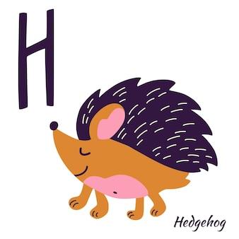 Hérisson. alphabet des animaux. la lettre d'apprentissage h. h est pour le hérisson. dessinez à la main des animaux de la forêt dans un style scandinave. série alphabétique az. illustration de dessin animé de vecteur pour l'alphabet des enfants.