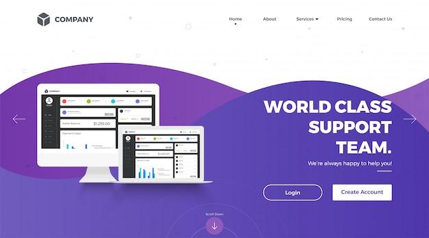 Hero banner image pour les sites web, ou les applications.