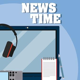 Heure des nouvelles en ligne