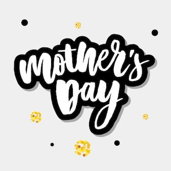Heureuse bannière de typographie élégante fête des mères rose