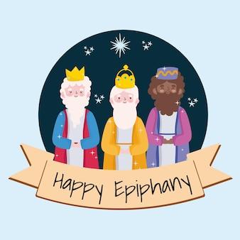Heureuse épiphanie, trois rois sages tradition chrétienne