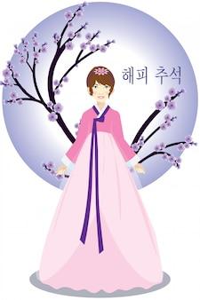 Heureuse femme chuseok avec hanbook