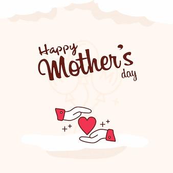 Heureuse fête des mères fond célébration