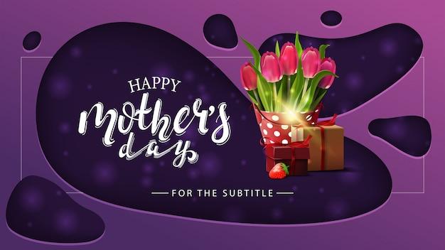 Heureuse fête des mères, carte postale de souhaits horizontale pourpre moderne