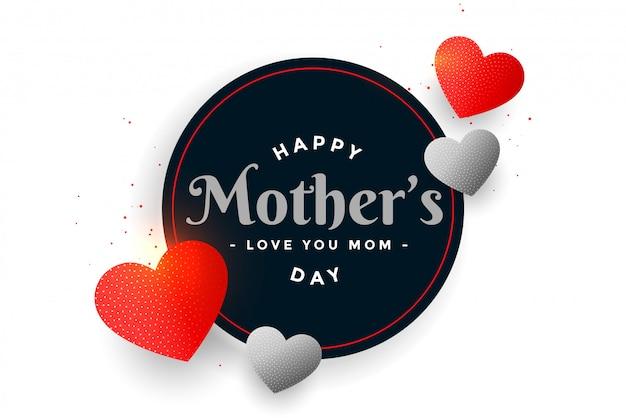 Heureuse fête des mères coeurs rouges cadres fond