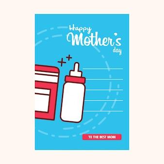 Heureuse fête des mères douce vintage background