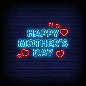 Heureuse fête des mères enseignes au néon style texte