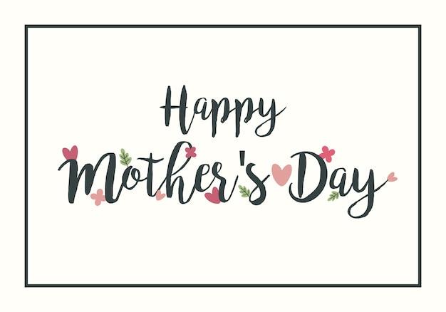 Heureuse fête des mères avec des fleurs carte de voeux pour la fête des mères.
