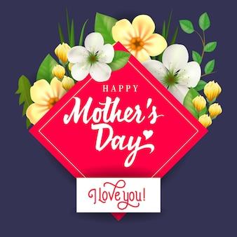 Heureuse fête des mères je t'aime lettrage. carte de voeux fête des mères.