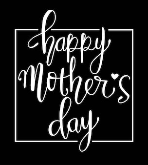 Heureuse fête des mères main lettrage avec cadre