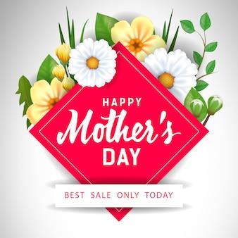 Heureuse fête des mères meilleur vente seulement aujourd'hui lettrage avec des fleurs.