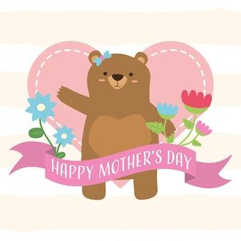 Heureuse fête des mères mignon ours illustration de décoration de fête des mères maman