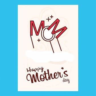 Heureuse fête des mères vintage fond