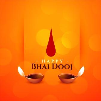 Heureuse illustration de la célébration de la tradition familiale indienne bhai dooj