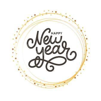 Heureuse nouvelle année 2016 avec composition de lettrage avec noël éclaté