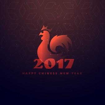 Heureuse nouvelle année chinoise du coq