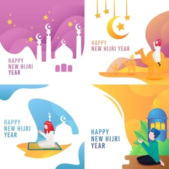 Heureuse nouvelle année hijri illustration