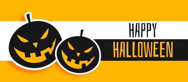 Heureux bannière jaune halloween avec rire citrouilles