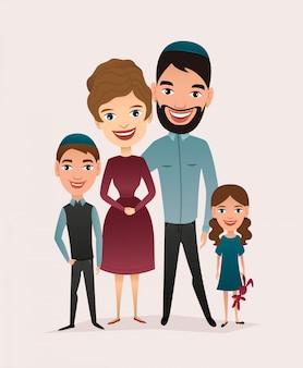 Heureux couple de famille juive avec enfants