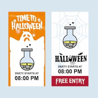 Heureux design invitation halloween avec vecteur de boisson