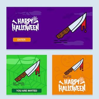 Heureux design invitation halloween avec vecteur de couteau
