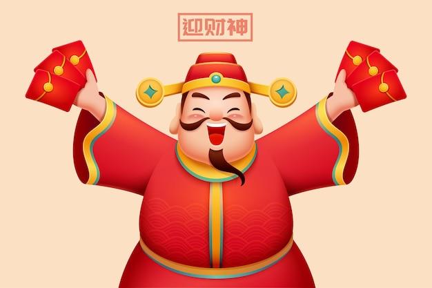Heureux dieu chinois de la richesse tenant des enveloppes rouges isolées sur fond beige