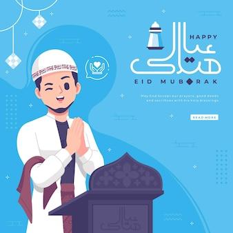 Heureux eid mubarak garçon islamique