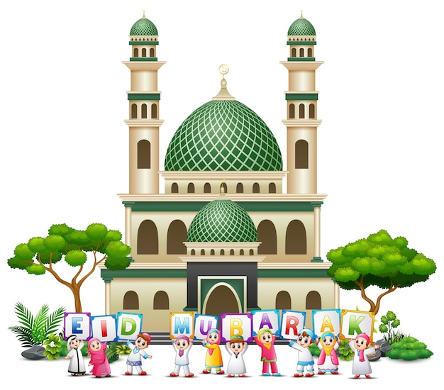 Heureux enfants islamiques