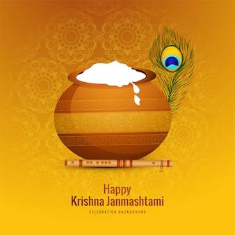 Heureux fond de célébration janmashtami,